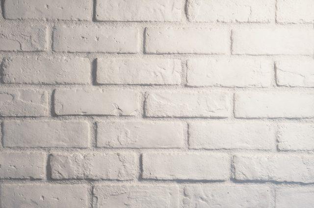 Briquettes | Les Pierres Royales | Fabricant de Pierres Décoratives | Intérieur